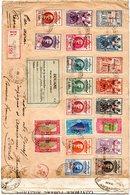 Grande Env.de Djibouti Par Avion Pour Douala (Cameroun) Timbres France Libre Divers-Controle Postal Militaire-1943- - Côte Française Des Somalis (1894-1967)