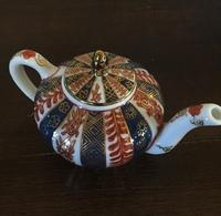 THÉIÈRE EN PORCELAINE COLLECTION DU VICTORIA Et ALBERT MUSÉUM - Ceramics & Pottery