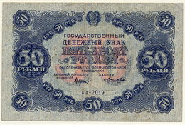 RSFSR 1922 50 Rub.  VF  P132 - Russie