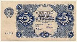 RSFSR 1922 5 Rub.  XF  P129 - Russie