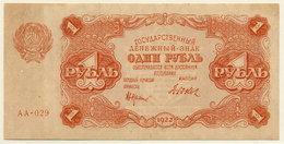 RSFSR 1922 1 Rub.  UNC  P127 - Russia