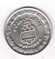 20 RIAL 1968 IRAN /1141/ - Iran