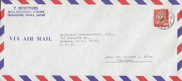 Japan Via Air Mail IBARAGI-SHI 1981 Cover Brief YONKERS United States Bird Vogel Oiseau - Storia Postale