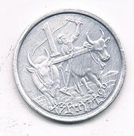 1 CENT 1969 ETHIOPIE /1151/ - Ethiopie