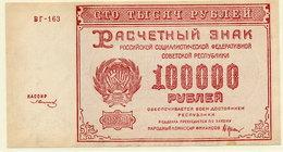 RSFSR 1921 100,000 Rub.  UNC  P117a - Russie