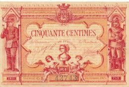 BILLET DE   CINQUANTE  CENTIMES   CHAMBRE DE COMMERCE D DE POITIERS  OCTOBRE 1915 - Chambre De Commerce