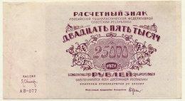 RSFSR 1921 25,000 Rub.  AUNC  P115a - Russie