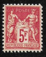 FRANCE 1925 YT 216 - COPIE/FAUX - France