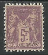 FRANCE 1877 YT 95 - COPIE/FAUX - France