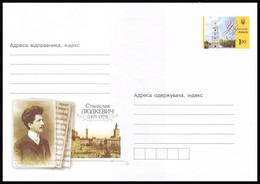 UKRAINE 2008 (8-3976). STANISLAV LIUDKEVYCH, COMPOSER And FOLKLORIST. Postal Stationery Stamped Cover (**) - Ukraine