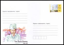 UKRAINE 2008 (8-3659). TARAS BULBA-BOROVETS, THE FOUNDER OF UPA. Postal Stationery Stamped Cover (**) - Ukraine