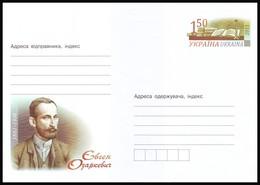 UKRAINE 2011 (1-3160). YEWHEN OZARKEVYCH, MEDICINE DOCTOR. Postal Stationery Stamped Cover (**) - Ukraine