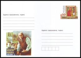 UKRAINE 2011 (1-3159). ANDRIY KOTSKA, PAINTER ARTIST. Postal Stationery Cover (**) - Ukraine