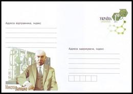 UKRAINE 2011 (1-3153). MYKOLA VALIASHKO, DOCTOR OF PHARMACEUTICAL AND CHEMICAL SCIENCES. Postal Stationery Cover (**) - Ukraine
