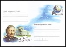 UKRAINE 2011 (1-3064). KARL KNORRE, ASTRONOMER. Postal Stationery Cover (**) - Ukraine