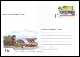 UKRAINE 2011 (1-3385). 150 YEARS SINCE OPENING OF UKRAINIAN RAILWAY. Postal Stationery Stamped Cover (**) - Ukraine