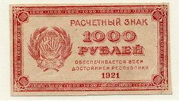 RSFSR 1921 1000 Rub.  VF  P112 - Russia