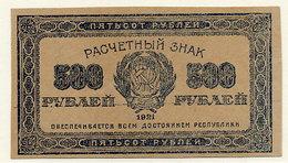 RSFSR 1921 500 Rub.  UNC  P111 - Russie