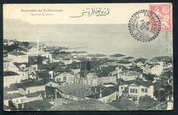 2 Càd Perlé TREBIZONDE TURQUIE D'ASIE / CPA Souvenir De Trébizonde ,quartier Sotha -Τραπεζούντα (Pontius ) Turkey Levant - Levant (1885-1946)