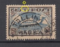 ESTLAND Estonia 1920 Michel 24 B ERROR Abart O - Estonie