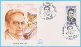 J.M. 23 - Oblitération Manuelle Grand Format - N° 56 - Marseille - 1985 - Compositeur - Milhaud - Musique