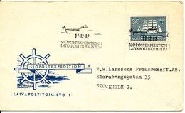 Finland Cover Sjöpostexpedition Laivapostitoimisto 17-12-1962 With Cachet Sent To Sweden - Finland