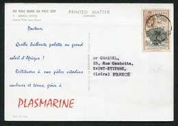 184 / CP - Sierra Leone (...-1960)