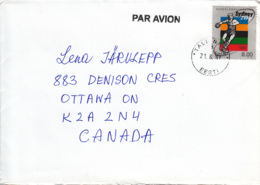 Estonia To Canada 2001 Cover Sc #399 8k Discus Thrower Summer Olympics Sydney - Estonie