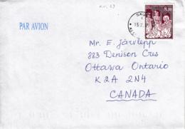 Estonia To Canada 2005 Cover Sc #527 8k Adoration Of The Magi Christmas - Estonie