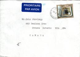 Estonia To Canada 2010 Cover Sc #643 9k Family Of Mice By Mildeberg EUROPA - Estonie