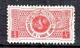 SAUDI ARABIA  RA 1  (o) - Saudi Arabia