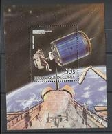 Guinée  YT** MNH  BF 51 Cosmos Récupération Satellite - Space