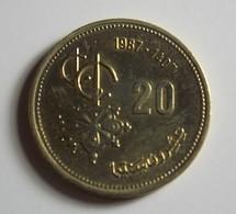Morocco 20 Santimat 1987 - Maroc