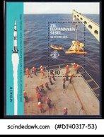 SEYCHELLES - 1989 20TH ANNIV OF THE 1ST MANNED MOON LANDING/APOLLO 11 -M/S MNH - Raumfahrt