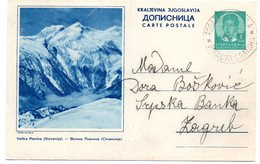 1938 YUGOSLAVIA, SLOVENIA, VELIKA PLANINA, ILLUSTRATED STATIONERY CARD, MINT - Interi Postali