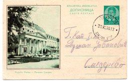 1938 YUGOSLAVIA, SLOVENIA, ROGASKA SLATINA, POSTAL STATIONERY USED - Slovenia