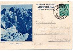 1938 Skrlatica Slovenia Jugoslavia  Yugoslavia Used Postcard Ilustrovana Koriscena Dopisnica - Slovenia
