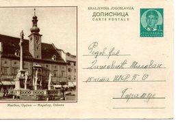 1938 Maribor Opcina Slovenia Jugoslavia  Yugoslavia Used Postcard Ilustrovana Koriscena Dopisnica - Slovenia