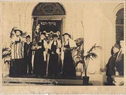 Judaïca  Juifs Centenaire Du Temple Israélite METZ ? Janvier 1951 Photo RIEGER à METZ 23,5 Sur 17;5 Cm - Foto