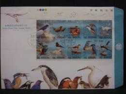 FDC Taiwan 1991 Stream Birds Stamps Duck Kingfisher Fauna Resident Migratory Fish Bird - 1945-... Republic Of China