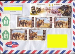 Mongolia 2017. Air Mail. 9 Stamps: Dog (Canis Familiaris) And Small Dogs, Camel And Cow. 5 Stamps - Bears. - Mongolia