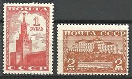 1941 USSR Kremlin Definitives Set (** / MNH / UMM) - 1923-1991 USSR