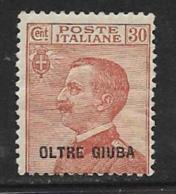 Oltre Giuba, Scott # 6 Mint Hinged Italy Stamp Overprinted, 1925 - Oltre Giuba