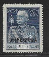Oltre Giuba, Scott # 23a Mint Hinged Italy Victor Emmanuel Stamp Perf 13 1/2 Overprinted, 1926 - Oltre Giuba
