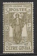 "Oltre Giuba, Scott # B2 Mint Hinged ""Peace"", 1926 - Oltre Giuba"