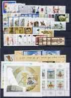 DEUTSCHLAND/ DDR- Kompletter Jahrgang 1989 ** Postfrisch Ohne Falz - Complete Year  ** MNH - 1037 - Nuovi
