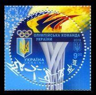 Ukraine 2018 Mih. 1679 Olympic Winter Games In Pyeongchang. Figure Skating. Biathlon. Snowboarding. Freestyle MNH ** - Ukraine