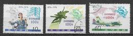 COREA DEL NORD 1975  CENTENARIO DELL'U.P.U. YVERT. 1249-1251 USATA VF - Corea Del Nord