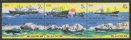 COREA DEL NORD 1975  NAVI DA  PESCA YVERT. 1239-1244 USATA VF - Corea Del Nord
