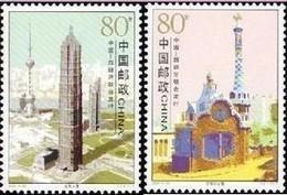 China 2004-25 Building In City Stamp  Joint Spain Stamps 2v - 1949 - ... Volksrepublik